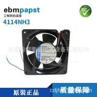 ebm-papst4114NH3